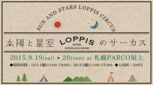 loppisbn_L
